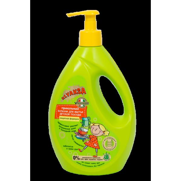 Бальзам для мытья детской посуды Защитная формула 700 мл