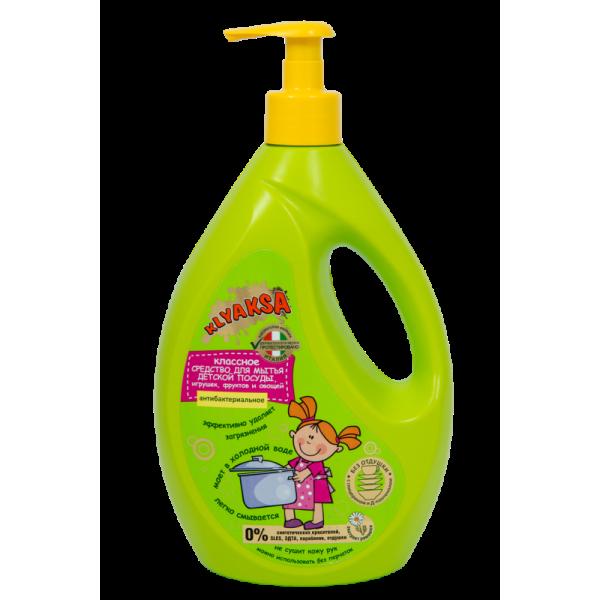 Средство для мытья детской посуды, игрушек, фруктов Антибактериальное 700 мл