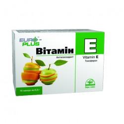 Витамин Е 10 шт
