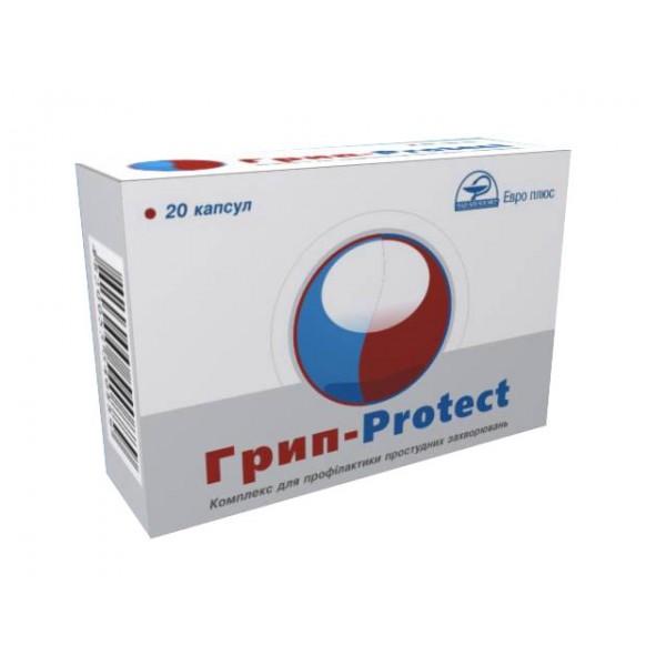 Грипп-PROTECT капсулы 20 шт