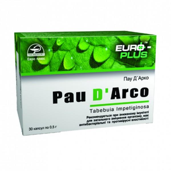 Пау Д'Арко («Pau D'Arco») капсулы 30 шт