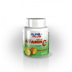 Витамин С 500 мг ананас 50 шт