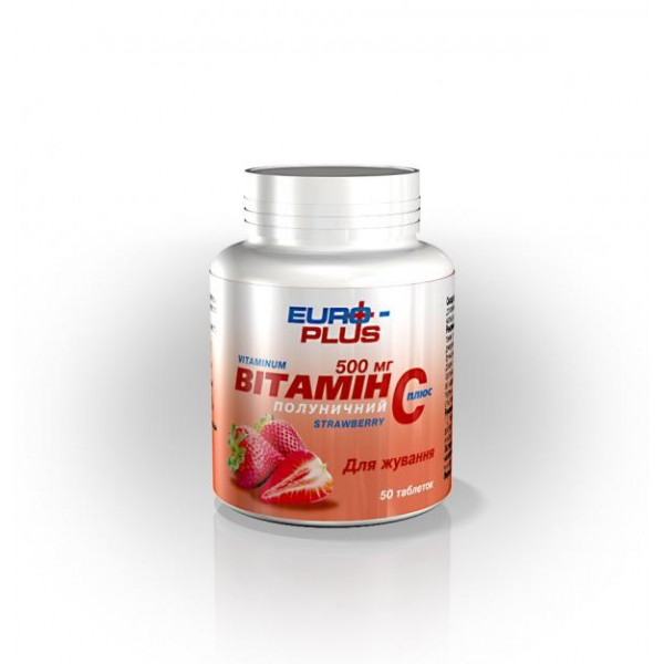 Витамин С 500 мг клубника 50 шт
