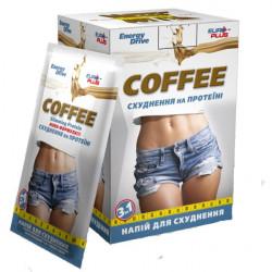 Напиток кофейный растворимый 3 в 1 для похудения 10 шт